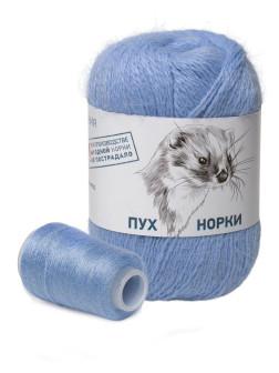Пряжа Saltera пух норки голубой (826) ᐉ купить в Екатеринбурге - цены в интернет-магазине Aliyarn